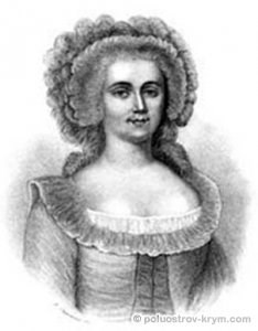 Портрет Жанны де Ламотт Валуа