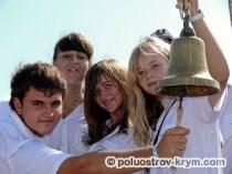 Современные артековцы. Фото с сайта http://www.artekovetc.ru
