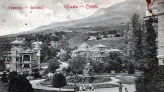 История Гурзуфа
