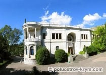 Дворец Суук-Су. Крым. Фото с сайта www.http://crimeatraveling.ru