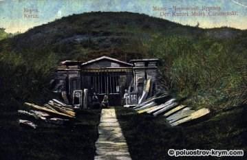 Мелек-Чесменский курган в Керчи. Старинное фото