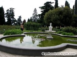 Никитский ботанический сад. Поселок Никита. Крым