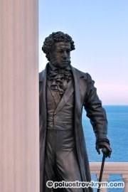 Скульптура Пушкина на смотровой площадке. Парк