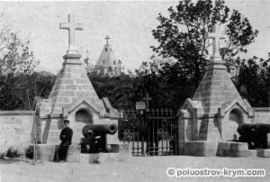 Вход на Братское кладбище. Фото из архива