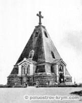 Храм святого Николая на Братском кладбище. Северная сторона Севастополя. Фото конца 19 века
