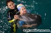 Севастопольский дельфинарий в Казачьей бухте. Фото с сайта http://oceanarium.org.ua