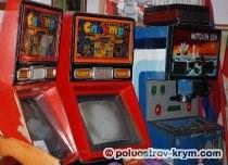 Советские игровые автоматы из Музея советского детства. Детский городок