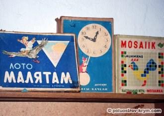 Экспонаты Музея советского детства. Детский городок