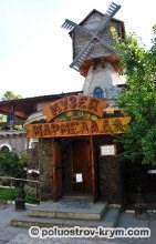 Севастополь. Эко-парк
