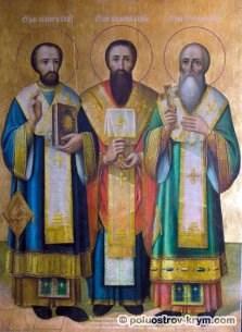 Святители Вселенские - Василий Великий, Григорий Богослов, Иоанн Златоуст.