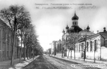 Гоголевская улица. Вид на Семинарскую церковь. Старинная открытка