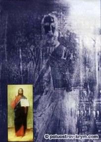 Нерукотворный Образ Христа на стекле. Икона из церкви Всех Святых в Симферополе. Фото с сайта http://krtdiv.narod.ru