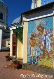 Свято-Троицкий собор в Симферополе. Автор фото Ольга Иутина