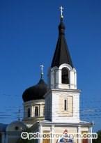 Петропавловский кафедральный собор в Симферополе. Автор фото Ольга Иутина